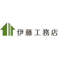 大津市の伊藤工務店では現場スタッフを募集しております