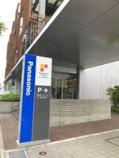 Panasonicショールーム